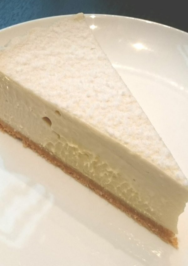 Recipe: Corossol Cheese Cake
